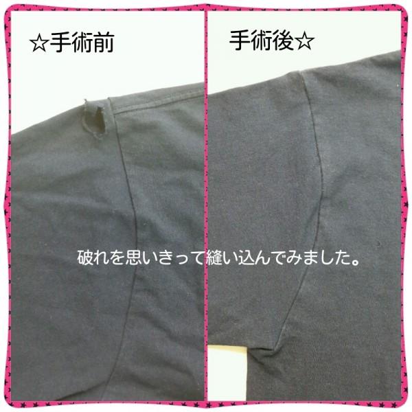 webshare_1377233527120