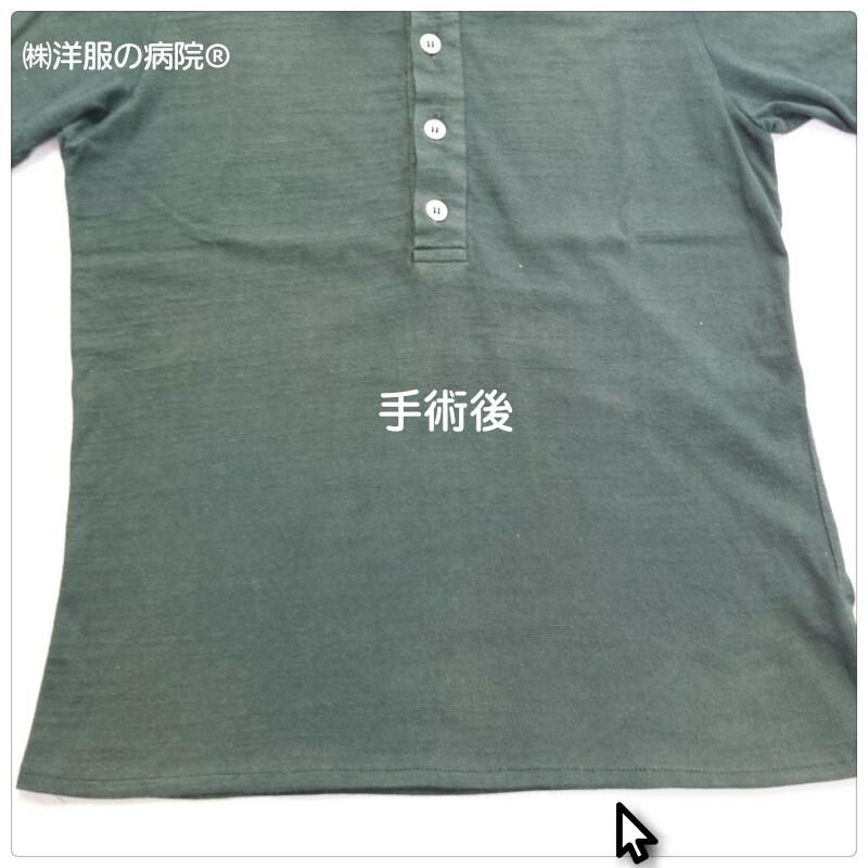 webshare_1435608494045